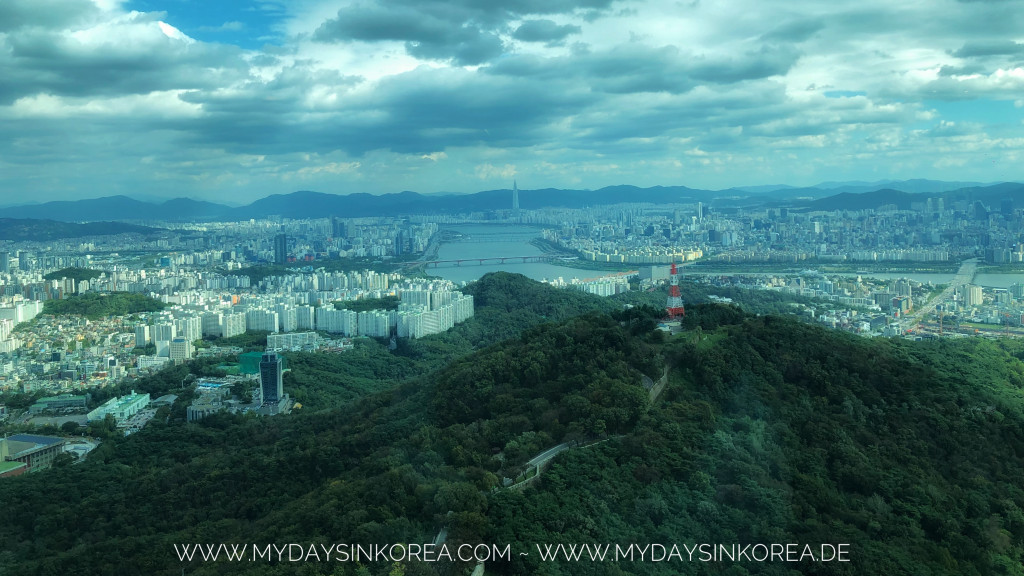Reisein Korea, Travel in Korea, Natur, Nature, Winter, Aussichtsplattform, Aussicht, Observation deck